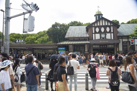 harajuku: Tokyo, Japan - July 7, 2016: Harajuku Station is a railway station in Shibuya, Tokyo, Japan, operated by East Japan Railway Company. Editorial