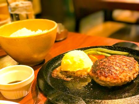 domestically: Hand ruined hamburg