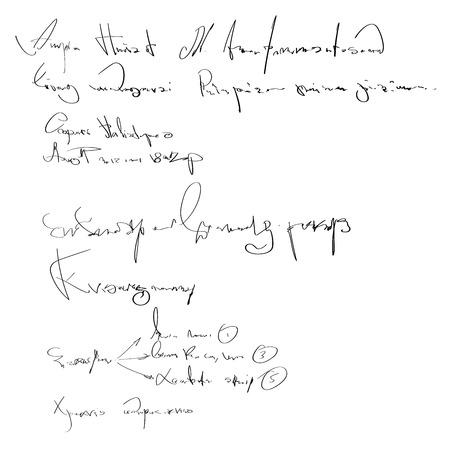 読みにくい手書き文字。 写真素材 - 84008912
