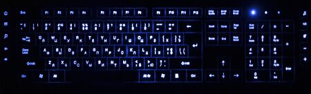 The keyboard is backlit completely, completely. Color blue.