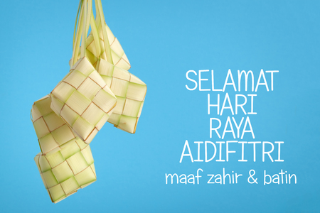 Selamat Hari Raya Aidilfitri Greeting (caption: Fasting Day of Celebration, I seek forgiveness, physically and spiritually). Standard-Bild - 102805935