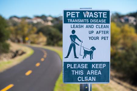 ペットの廃棄物標識やウォーキングパス