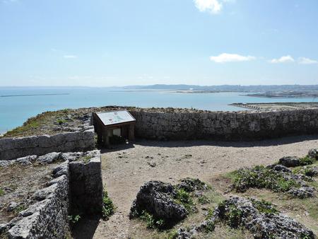 Scenery visible from Katsuren Castle Ruins in Okinawa, Japan.
