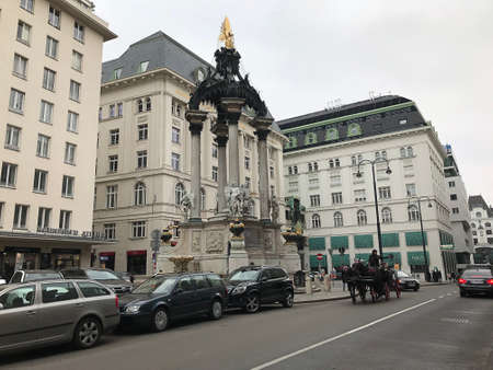 Vienna, Austria - November 11, 2018:  Landscape and architecture in the immediate vicinity of The Wedding Fountain at Hoher Markt in Veinna, Austria. 新闻类图片