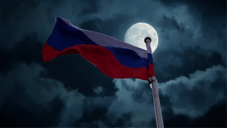 Russia flag Stock Photo