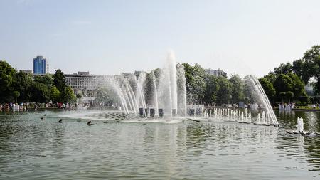 Russia fountain park