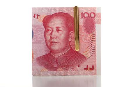 yuan: a stack of  yuan notes Stock Photo