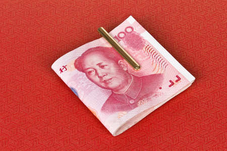 a stack of yuan notes Stock Photo - 10675547