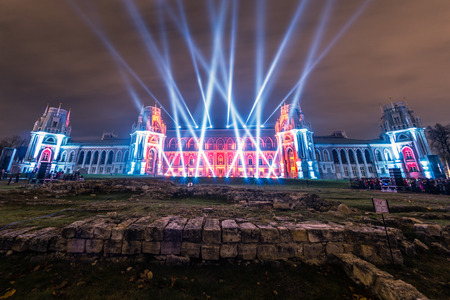 tsaritsino: The Tsaritsino Palace, Tsaritsino, Moscow, Russia - October 14, 2014: the international festival Circle of Light, the Lazer Show Editorial