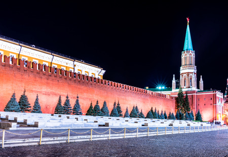 ministers: Autumn 2014. Russia. Moscow. Red Square. View of the Moscow Kremlin and the Council of Ministers building.