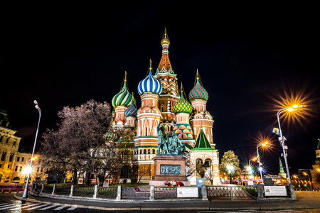 Autumn 2014. Russia. Moscow. The Intercession Cathedral (St. Basil Cathedral). photo