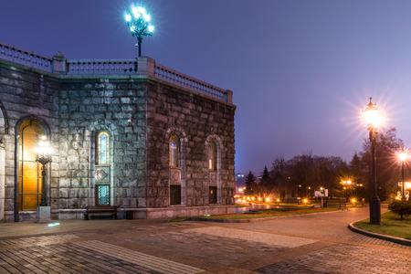 councils: Autunno 2014. Russia. Mosca. Il Territorio Della Cattedrale di Cristo Salvatore. L'Hall Of Concili della Chiesa. Vista l'argine del fiume di Mosca.