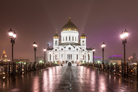 patriarchal: Autumn 2014. Russia. Moscow. The Cathedral Of Christ The Savior. The Patriarchal Bridge. View from the Bridge.??The Cathedral of Christ the Saviour (Russian: Khram Khrista Spasitelya) is a cathedral in Moscow, Russia, with an overall height of 103 metres,