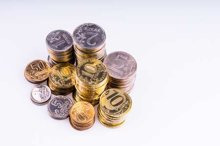 2 50: Subject photography. Objects isolated on white background. Money. Coins from 1 copeck up to 10 rubles.