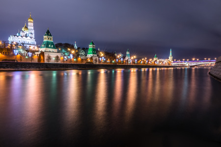 Autumn 2014. Russia. Moscow. The view from the embankment of the Moskva river to the direction of the Moscow Kremlin and the Bolshoy Moskvoretsky Bridge. photo