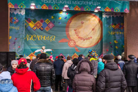 maslenitsa: Winter 2015. Day. Russia. Moscow. Maslenitsa (pancake week). The Celebration of Maslenitsa (pancake week). The concert in honor of the Holiday. People are watching the concert.