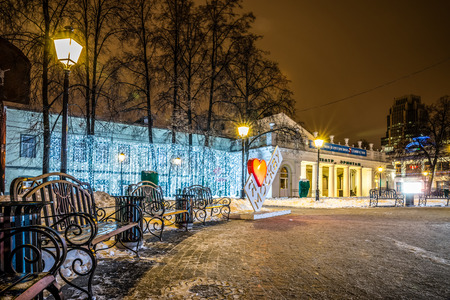 hermitage: Winter 2014. Evening. Russia. Moscow. The Hermitage Garden. The square near the Hermitage theatre.