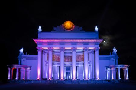 enea: Russia. Moscow - September 28, 2015. The Circle of Light festival 2015. ENEA VDNH. The Nuclear Energy pavilion
