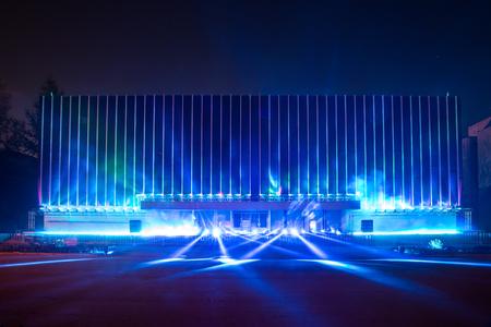 enea: Russia. Moscow - September 28, 2015. The Circle of Light festival 2015. ENEA VDNH. The Pavilion Metallurgy Kazakh SSR.