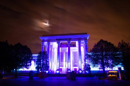 enea: Russia. Moscow - September 27, 2015. ENEA VDNH. The Circle Of Light Festival 2015.