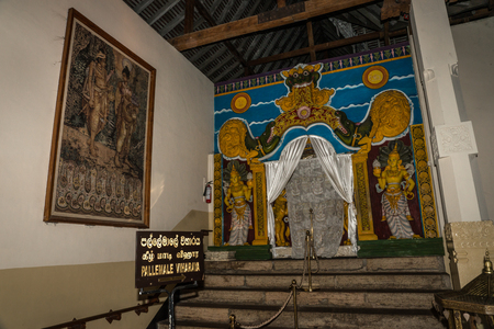 buddah: Sri Lanka. Kandy - August 16, 2015. The Tooth of Buddah Temple The Temple of the Tooth Relic. Territory Of The Temple. The inside view.