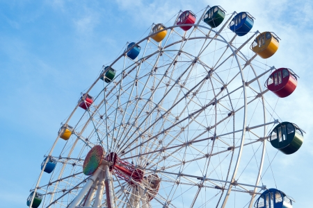 alam: Giant ferris wheel at i-city, Shah Alam in Malaysia Editorial