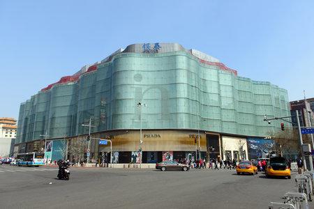 Beijing, CHINA - 23 MAR, 2018: Prada flagship store in shopping mall at Wangfujing street Beijing, China