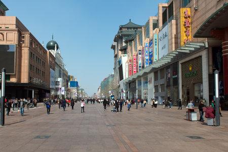 Beijing, CHINA - 23 MAR, 2018: Wangfujing street is a famous shopping street in Beijing, China