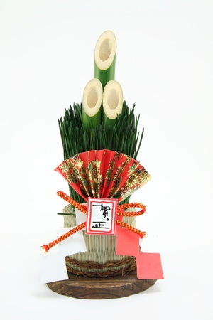 In Japan, New Year, ornaments made ​​of pine and bamboo, there are custom decorated in front of the gate of the house.