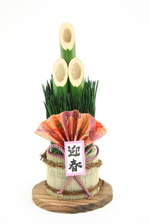 In Japan, New Year, ornaments made ​​of pine and bamboo, there are custom decorated in front of the gate of the house. Stock Photo