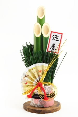 This is a picture of pine decoration decorate the New Year in Japan  Stock Photo
