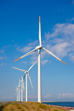 This is a photograph of a wind farm that I have taken