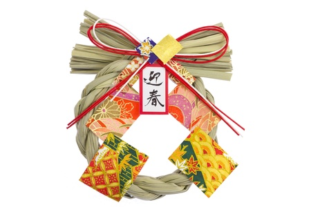 This is a photograph of a Shinto straw festoon decorating New Year in Japan.
