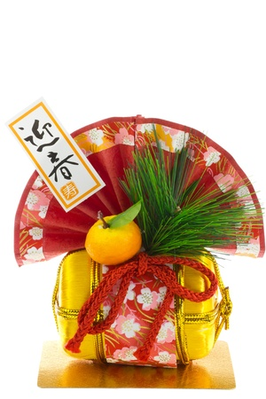This is a photo of the ornament to decorate the New Year in Japan. Stock Photo