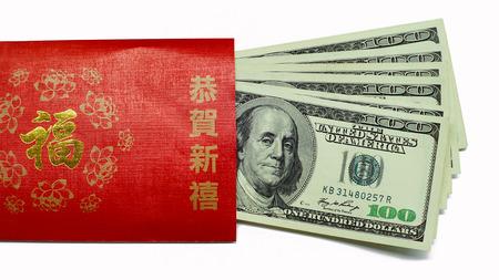 Paquetes rojos chinos del A�o Nuevo photo