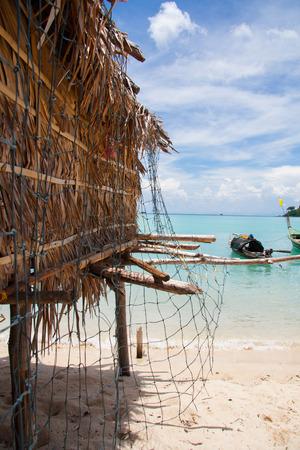 fishery: Fishery Village