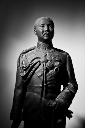 King Rama V of Siam1 Editorial