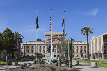 Capitol Building in Phoenix, Arizona