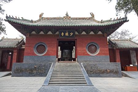 登封、中国での少林寺寺院の前部入口の眺め 写真素材 - 26021995