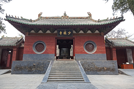 Een mening van Shaolin Tempel Voor Ingang aan Dengfeng, China