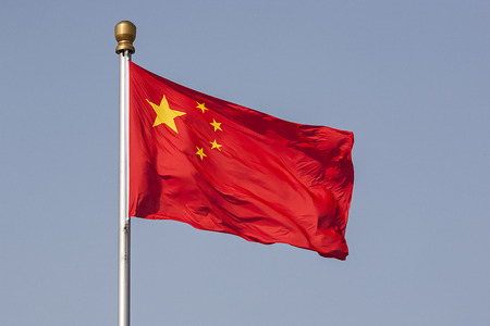 Flag of the People s Republic of China photo