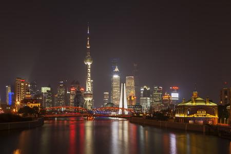 Pudong at night in Shanghai, China   Editorial