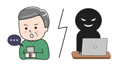 Man browsing fake news sites. Vector illustration isolated on white background. Illusztráció