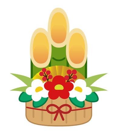 Japanese New Year's decorative pine trees called Kadomatsu. Vector illustration isolated on white background.