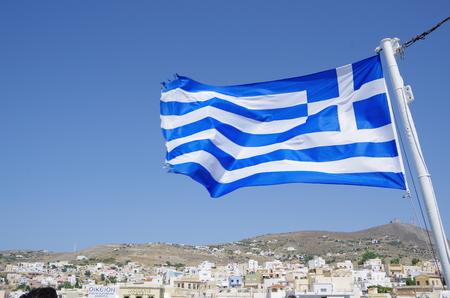 그리스 국기
