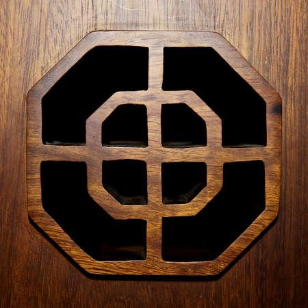 tallado en madera: ventana de tallado Foto de archivo
