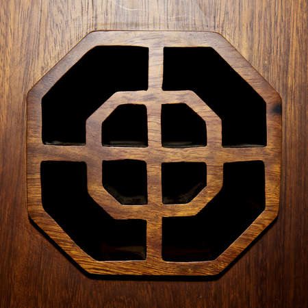 woodcarving: woodcarving window