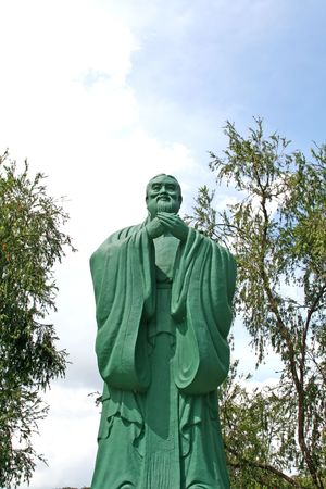 A skyward view of the great philosopher, Confucius. photo