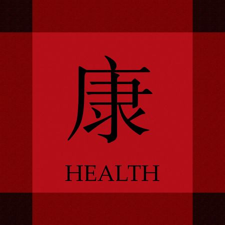 Chinese Symbol of Health and Longevity in a card template photo