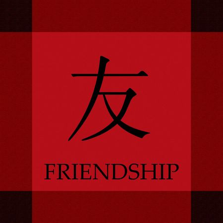 chinese symbol: Chinese Symbol of Friendship in a card template Stock Photo